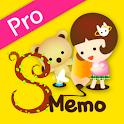 S'Memo Pro