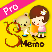 download s memo