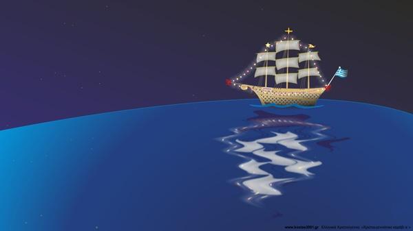Greek Christmas ship [hd] - Kostas3001.jpg