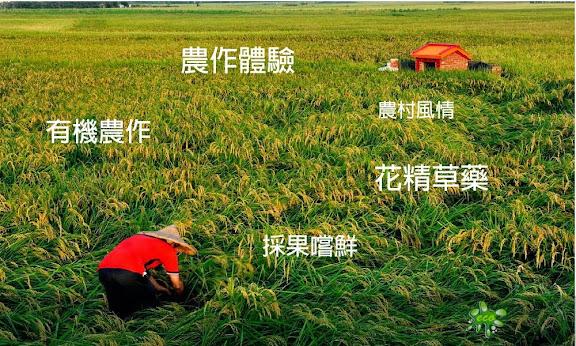 FARM_banner.jpg