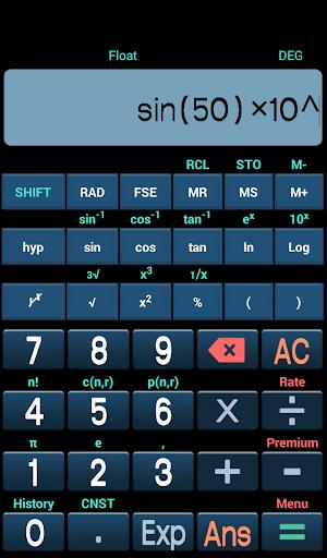 數學計算器