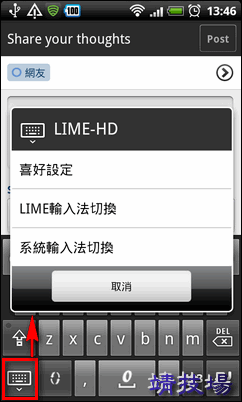 J431_17 android lime hd