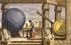 Αστεροσκοπείο στην Αλεξάνδρια - Observatory at Alexandria