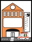从Raki免费获取此问题河北体彩网场所公告板的所有内容's Rad Resources'教师付费教师商店。