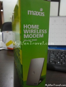 Maxis wireless broadband package 057