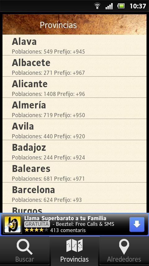 Pueblos de España: captura de pantalla