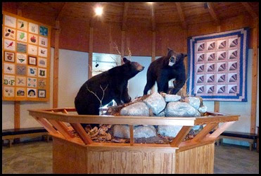 07b - Visitor Center - Display and a film