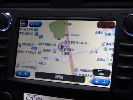 GPS China
