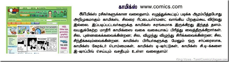 Anandha Vikatan Dated 3-09-2008