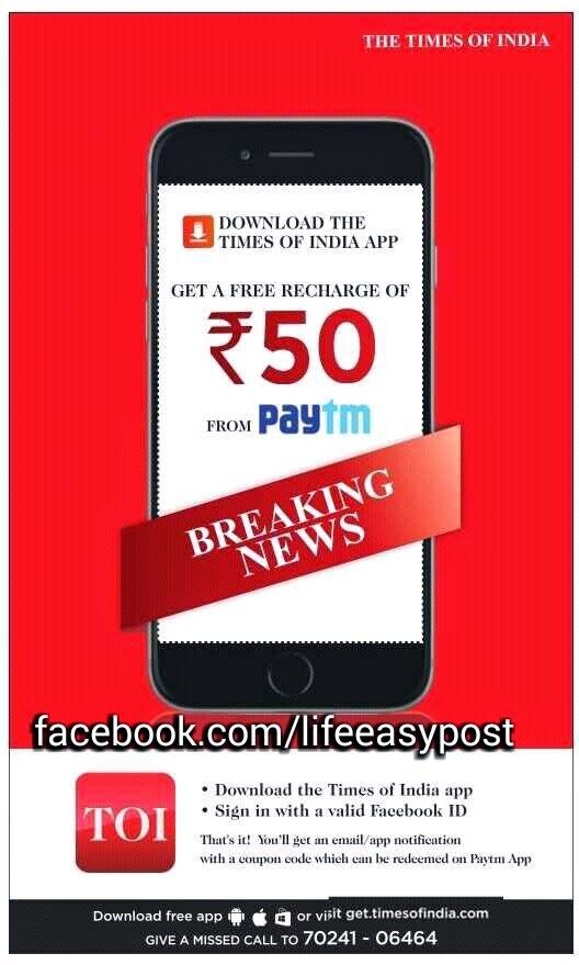 ce86855d31d LIFE EASY tech news whatsapp