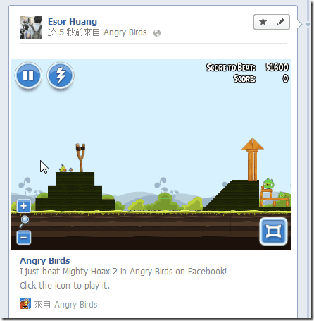 angry birds faqcebook-04