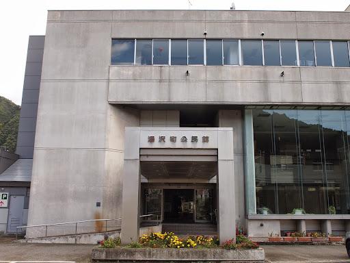 [写真]昼会場の湯沢町公民館