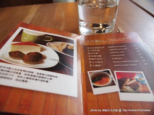"""遠離塵囂的步調... 台中""""默契咖啡 Match Cafe"""" 下午茶 區域 午餐 台中市 咖啡簡餐 早餐 早點類 西屯區 西式 輕食 飲食/食記/吃吃喝喝"""