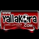 Yallakora - ياللاكورة icon