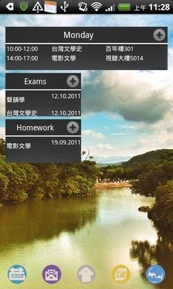 school schedule-18