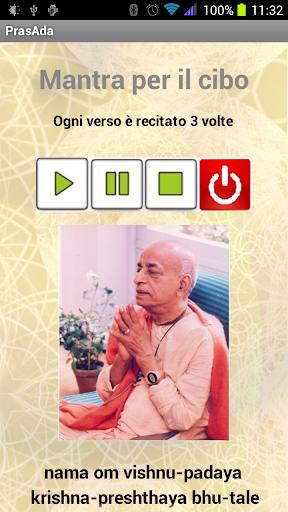 免費生活App|PrasAda|阿達玩APP