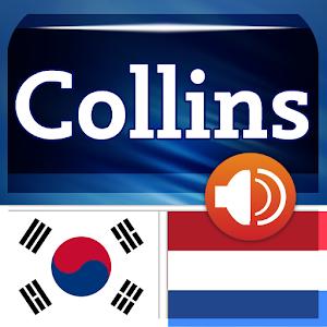 Korean<>Dutch Dictionary Icon
