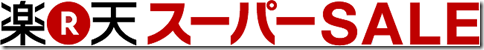 title_main