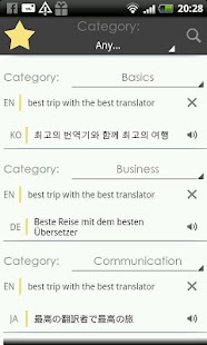 Translator Speak & Translate - screenshot thumbnail
