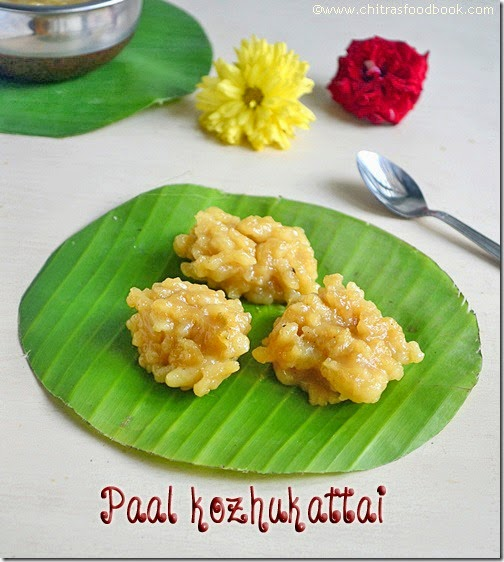 Paal kozhukattai with coconut milk