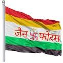 Jain Forum icon
