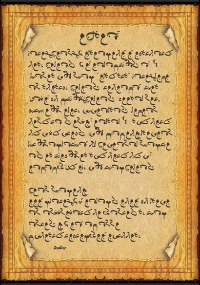 Affel's Notebook Folio 134 Text
