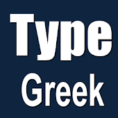 Type Greek