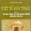 Việt Sử Giai Thoại I icon