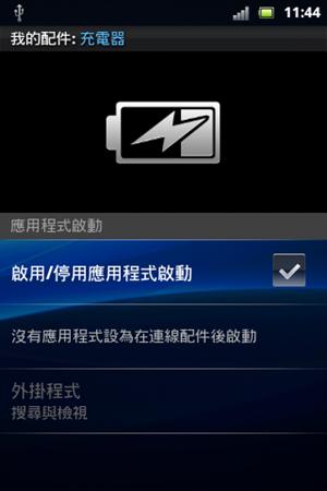 screenshot-1323488697188