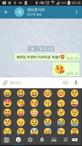 【免費通訊App】Telegram Talk-APP點子