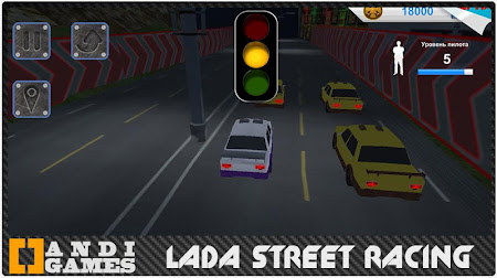 Lada Street Racing 0.03 screenshot 1465066