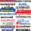 Malayalam news 2015 icon