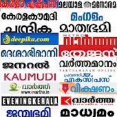 Malayalam news 2015