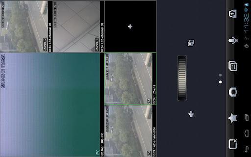 VMS HD Pro