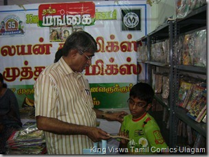 CBF Day 06 Photo 04 Stall No 372 1st Gen Convincing 3rd Gen to read an Eng Comics