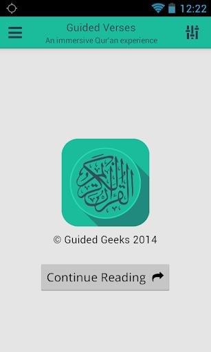 Quran - Guided Verses