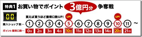 2013-09-01_08h15_09