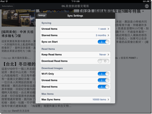 Newsify RSS Reader-06