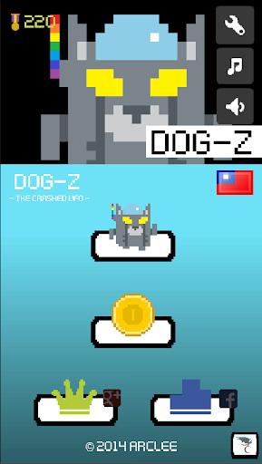 跳跳機器狗Z DOG-Z Pixel