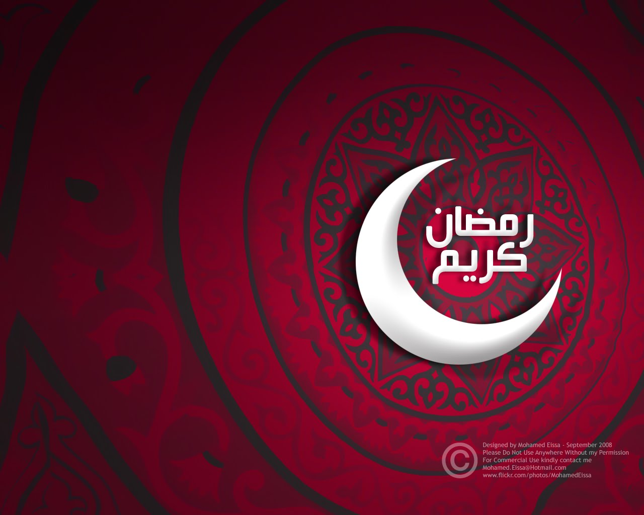 Ramadan Wallpaper Thumbgal