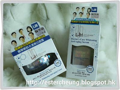 韓國 LJH Cosmetics 全新醫學嫩肌水漾美白系列