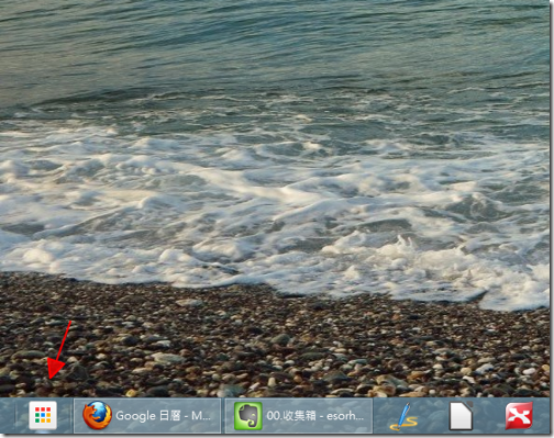 chrome launcher windows-02