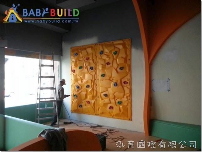BabyBuild 兒童攀岩遊具施工組裝