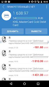 WebMoney Keeper v2.4.4 build 7d3472e