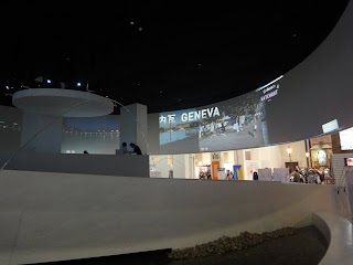 Pavillon Bâle, Genève et Zürich à l'Exposition universelle Shanghai 2010