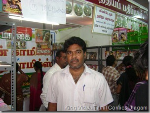 CBF Day 13 Photo 17 Stall No 372 Regular ComiRade and long time Lion Comics reader in stall