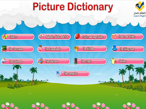 PICTURE DICTIONARY AD Free