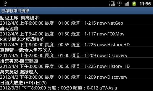 MagicTV 串流播放器完整版 媒體與影片 App-愛順發玩APP