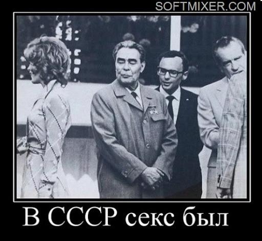 Секс Ролики Ссср