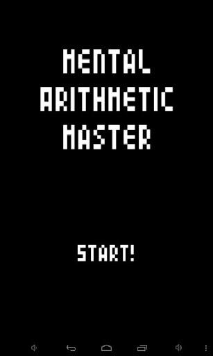 Mental Arithmetic Master